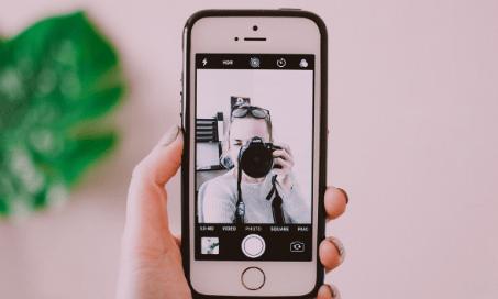 um 1 - Como ganhar dinheiro no Instagram (4 dicas)